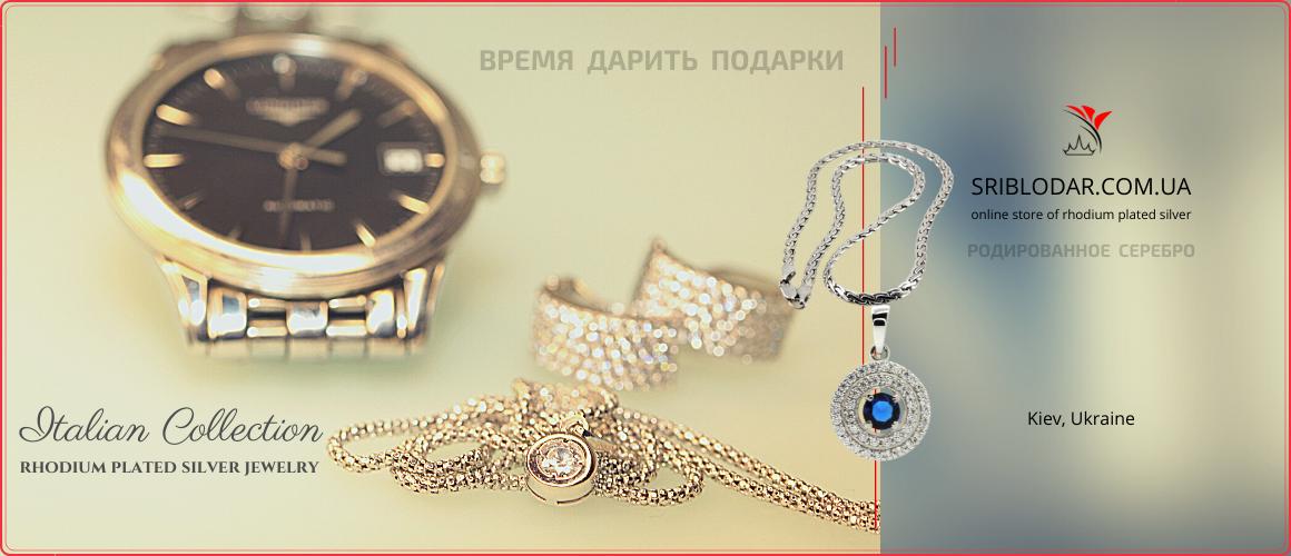 Серебряные цепочки с родированием - интернет магазин