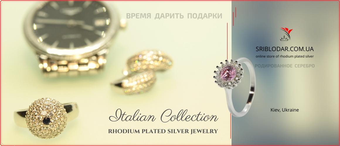 Серебряные кольца с родированием и фианитами - интернет магазин