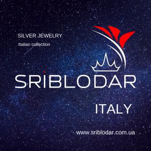 Срібло Італії - ювелірні вироби