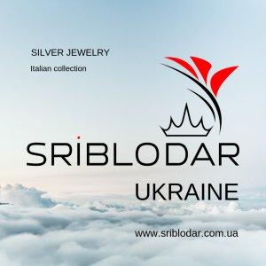 Срібло України - ювелірні вироби